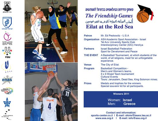 Invitation to Friendship Games 2012