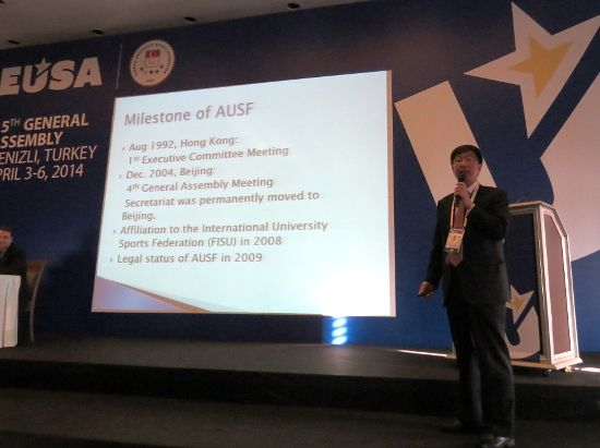 AUSF presentation by Mr Yanquing Xue, AUSF Vice Secretary General