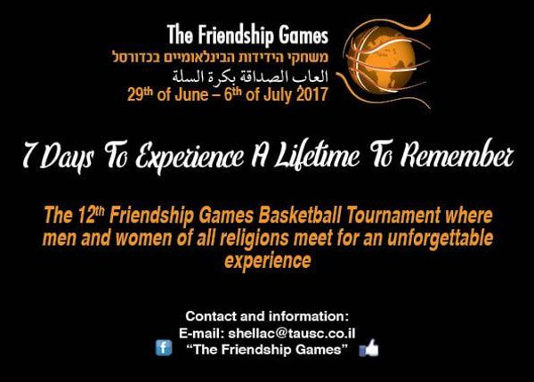 The Friendship Games 2017