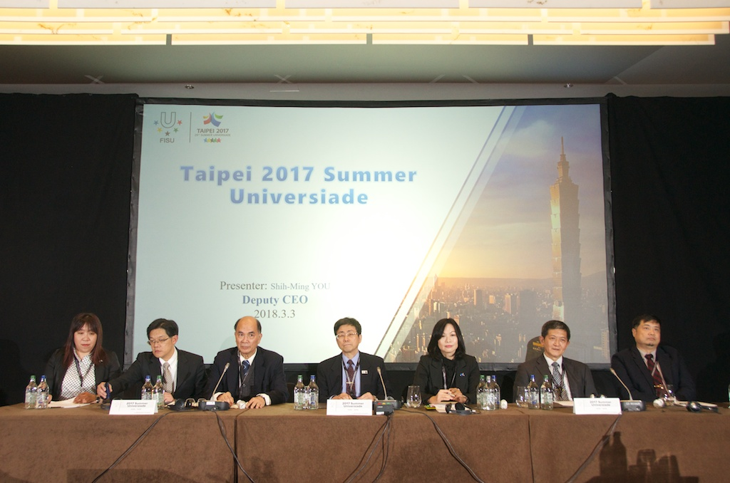 Taipei Summer Universiade report