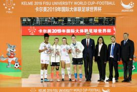 First FISU University World Cup concludes in Jinjiang